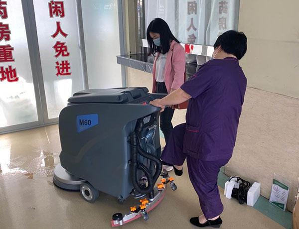 医院清洁重庆洗地机