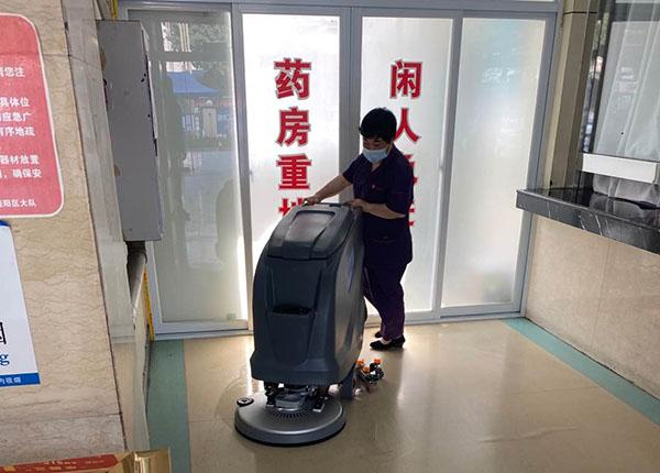 医院清洁洗地机