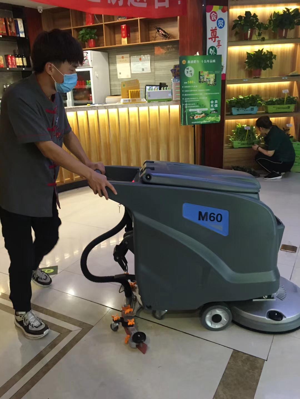 酒店餐厅使用全自动洗地机